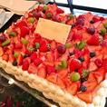 ケーキ持ち込みOK★大事な方やお世話になった方には豪華なケーキとプレゼントを♪事前にお問合せ頂ければスタッフが全力でサポート致します♪お誕生日・記念日などに◎※飲食物持ち込みの際は事前にお問い合わせください※写真はイメージです