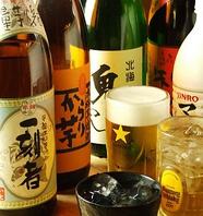 飲み放題1480円→クーポン利用で980円!!(税別)