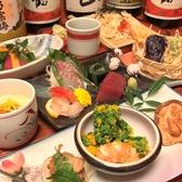 松竹亭のおすすめ料理3