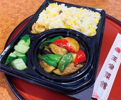 王家菜館 上大岡駅30秒前店のおすすめ料理1