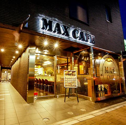 マックスカフェ 葛西店