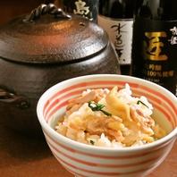 土鍋でお米の旨味をぐっと引き出したご飯です。