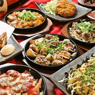 ニパチ 夜店公園店のおすすめ料理1