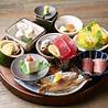酒菜日和 ナマラヨシのおすすめポイント1