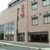 70台までOKの大駐車場完備!!高知駅からすぐでアクセスも◎