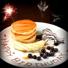 【誕生日・記念日利用に大好評】特製パンケーキ付サプライズプレート★コースご予約でなんと無料で付きます