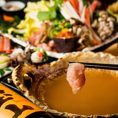 産直鮮魚と個室 葉隠 心斎橋店のコース写真