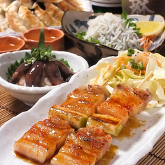 静岡居酒屋 直海のおすすめ料理1