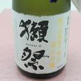 獺祭 二割三分遠心分離  山田錦23%  どこまでもクリアーな味です。