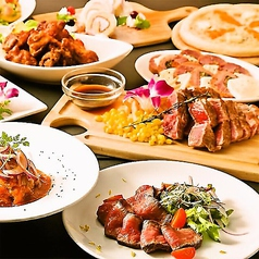 VERDE ヴェルデ 渋谷店のおすすめ料理1