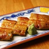 備長 東京スカイツリータウン ソラマチ店のおすすめ料理2
