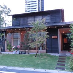 coffee 喜多町 喜多琉 & goheymochi 喜多琉の雰囲気1