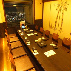 北海道 東京オペラシティ店の雰囲気1