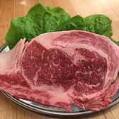 焼肉ホルモン酒場 折尾肉横丁のおすすめ料理2