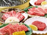 質の高いお肉をリーズナブルに♪