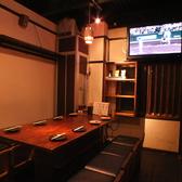3階にはTV,DVDが有ります!スポーツ観戦、二次会、コンパ、宴会等、幅広くつかって頂けます。(16名様までは要相談)