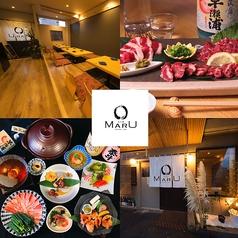炊き屋 MARU カシキヤ∞マル 水前寺店の写真