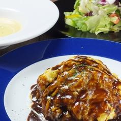 アンリュールのおすすめ料理1