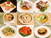中華料理 佳華園のおすすめ料理2