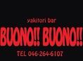 1階にあるBUONO!!BUONO!!(ボノボノ)。貸切、ママ会、サク飲みにおすすめの店舗です。店内には58インチの大画面テレビを完備。