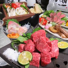 Izakaya 蓮根のおすすめ料理1