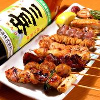 200種類食べ放題&120分飲み放題☆3500円→3300円