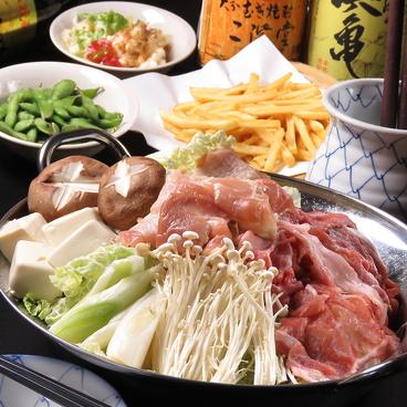 おさけとおうちごはん きまぐれ家 旭区店のおすすめ料理1