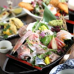 宴 うたげ 京都西院店のおすすめ料理1