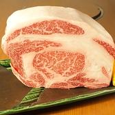 焼肉の三是のおすすめ料理2