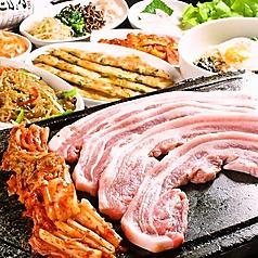 豚三段バラ肉専門店 とん八の特集写真