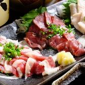焼肉ホルモン酒場 折尾肉横丁のおすすめ料理3