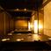 最大180名様まで個室にご案内。ご宴会に合わせた最適なお部屋にご用意致します。※写真は系列店です。