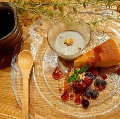 チェルキオ Natural Dining+ CERCHIO +Rin 谷山本店