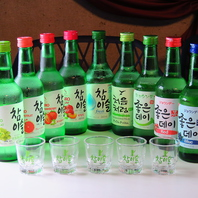 韓国と言えばチャミスル
