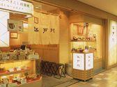 江戸川 阪急三番街店の雰囲気3