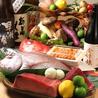 季ごころ 廣 茨木市のおすすめポイント1