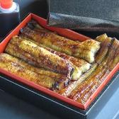 うなぎ処 桶松のおすすめ料理2