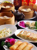 中華食房 バンブーキッチン 岐阜のグルメ