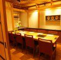 華味鳥 京都四条通の雰囲気1