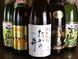 【たかの井(日本酒)】軽快辛口