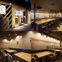 食堂酒場 TANTO 堺東の雰囲気1