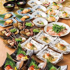 鍛冶屋 文蔵 本厚木店のおすすめ料理1