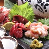 居酒屋 義経 三宮のおすすめ料理3