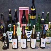 入手困難な日本酒