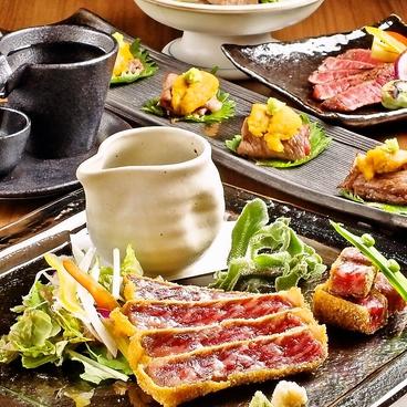 黒木屋 本厚木北口店のおすすめ料理1