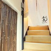 和の雰囲気を感じる入り口…店内への扉は、階段を上がった先にございます。