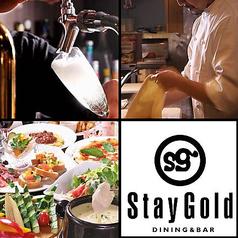 ステイ ゴールド Stay Gold 静岡の写真