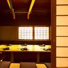 朧 大門 浜松町店のおすすめポイント1