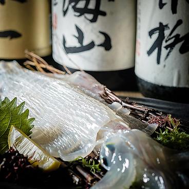 竹乃屋 仲原店のおすすめ料理1