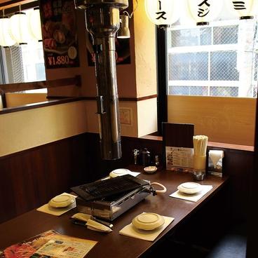 焼肉ホルモン居酒屋 八五郎の雰囲気1